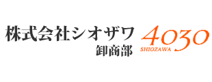 紙及び紙製品の販売 | 株式会社シオザワ